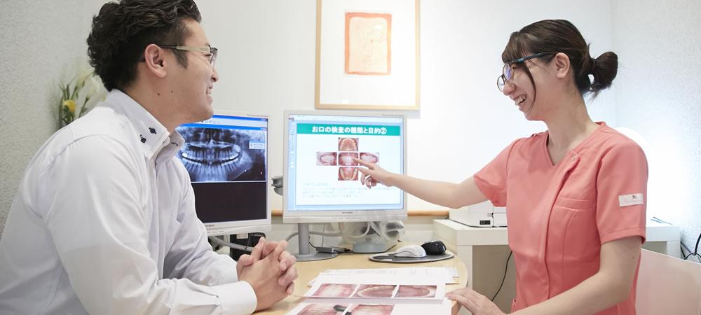 歯を虫歯から守る