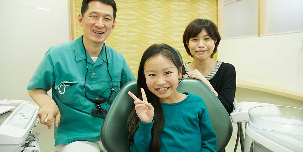 虫歯から守る治療